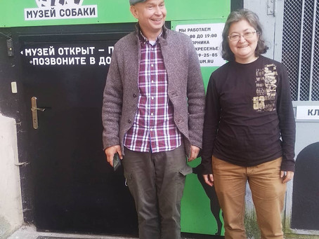 Глава Ассоциации частных музеев России в Музее Собаки