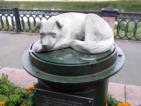 """Памятник """"Собака"""" в Кемерово"""
