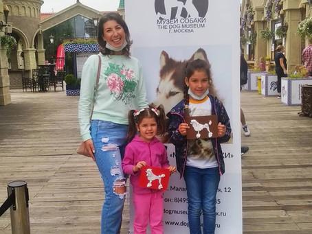 День города с Музеем Собаки