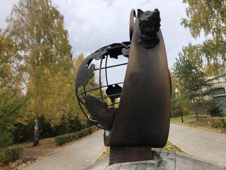 Памятник собаке-космонавту Чернушке