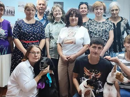 День рождения Музея Собаки