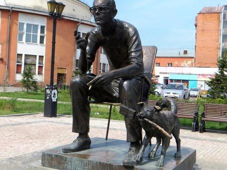 Памятник Л. Гайдаю с собакой. Иркутск