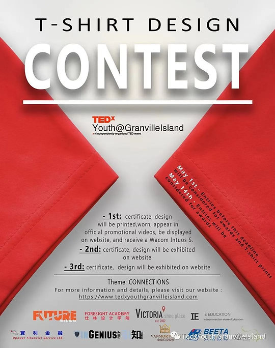 T-Shirt Design Contest Poster