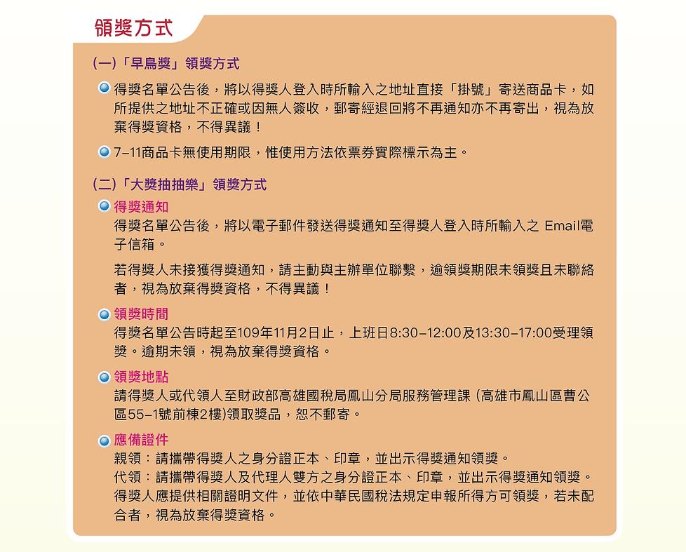 活動說明_03.png