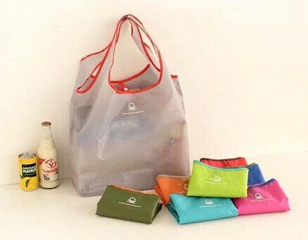 便攜摺疊購物袋