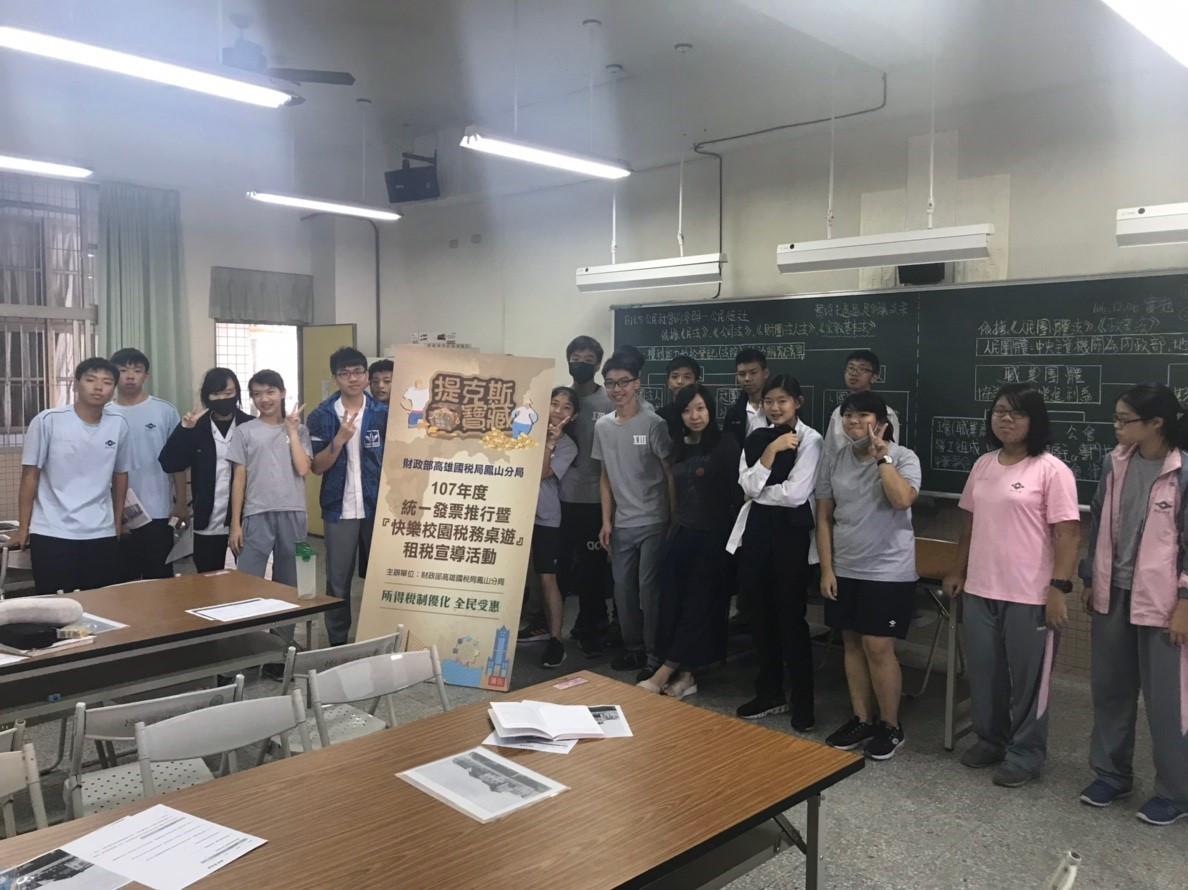 新莊高中(2場)