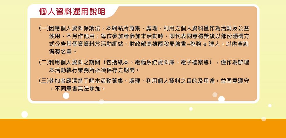 活動說明_05.png
