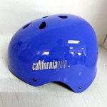 Blue-helmet.jpg