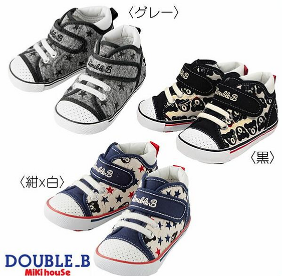 Mikihouse Double B High Top Shoes