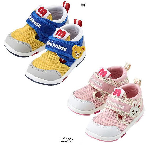 Mikihouse Double Russel Mesh Summer Shoes