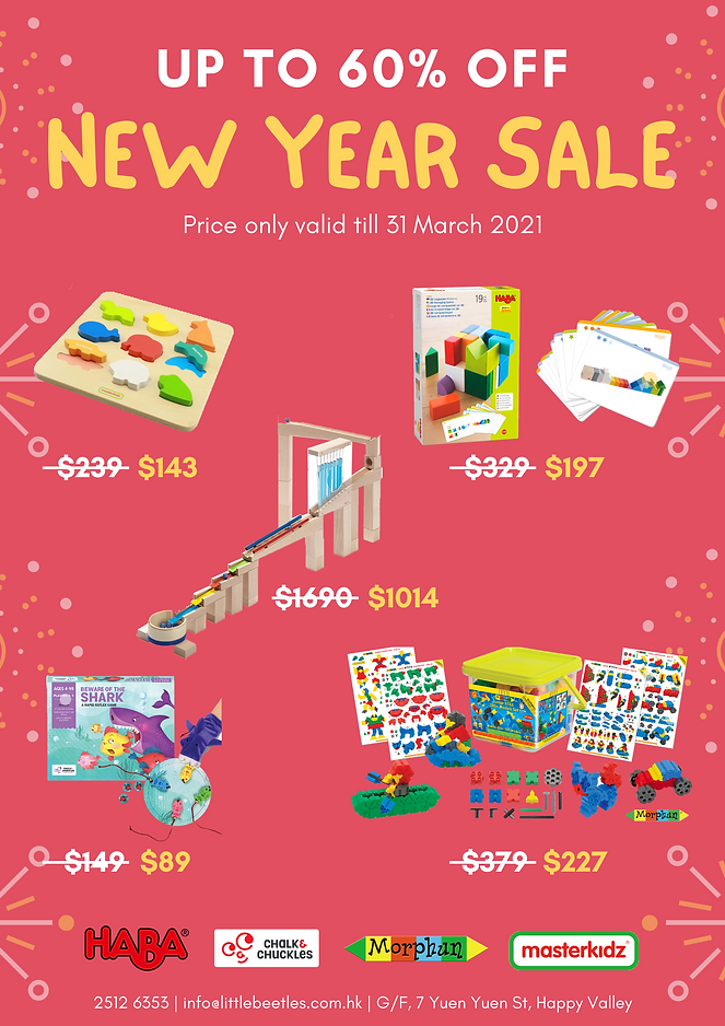 2021 New Year Sale.png