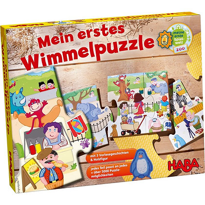 My First Wimmel Puzzle - Zoo 9pcs (Haba 301099) 2.5yrs+