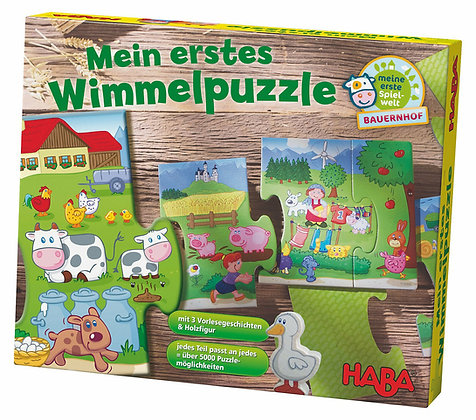 My First Wimmel Puzzle - Farm 9pcs (Haba 301098) 2.5yrs+