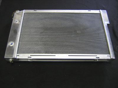 """2.5""""  Aluminum Radiator"""