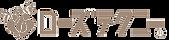 ローズテクニーロゴ