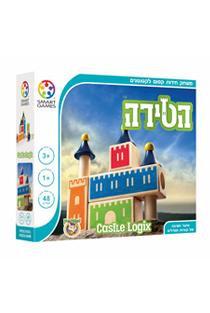 הטירה - משחק קופסא