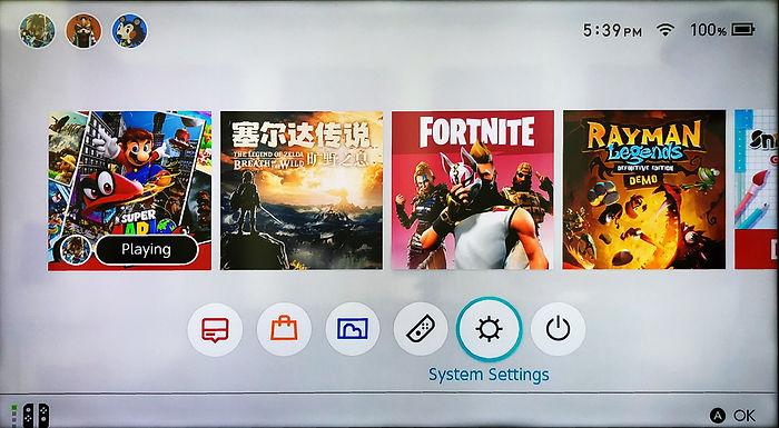 nintendo-switch-new-4.jpg