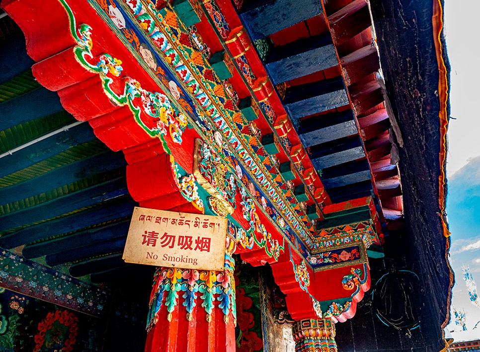 15_2016_Jokhang_Lhasa_interni_5579w.jpg