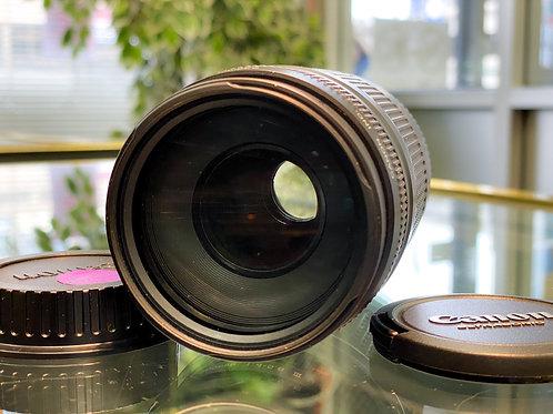 Canon EF 75-300mm f/4-5.6 USM III Lens