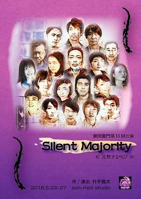 Silent-Majority.jpg