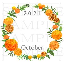 日付シート用花のイラスト
