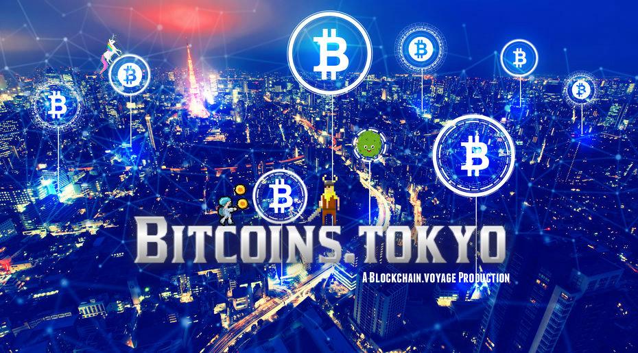 bitcoins_tokyo.jpg