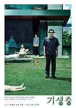 기생충 포스터.jpg