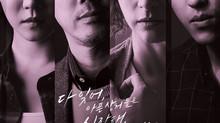 뮤지컬 '넥스트투노멀' 투자 진행