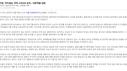 밀키트 마이셰프, 70억 시리즈A유치 '내부역량 강화'
