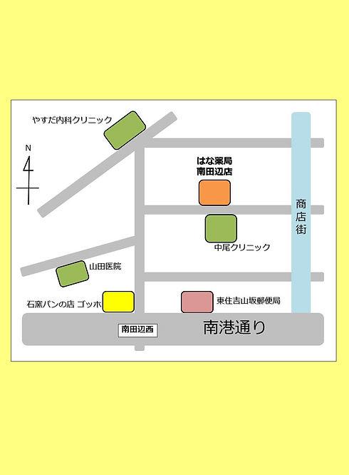はな薬局南田辺店地図.jpg