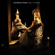 Lost Memory Theatre - act-1 -