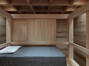 Healing Architecture: Ogimachi House