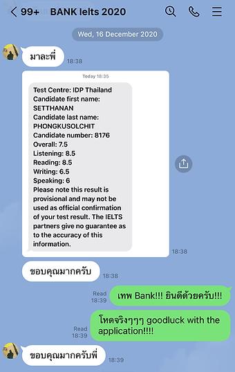 bank chat