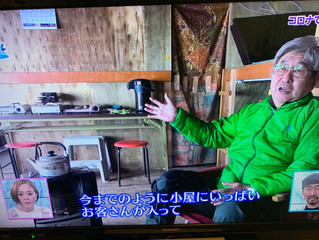 「静かな富士山~特別な夏の記録~」が全国放送に!