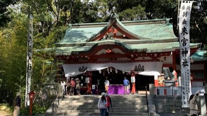 日本屈指のパワースポット「来宮神社」