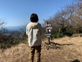 沼津アルプス(大平山まで)