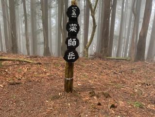 3/7は「竜爪山」に登ってきました!