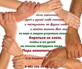 depositphotos_118556368-stock-photo-huma