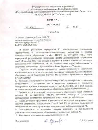 КПК УсовМС все_page-0004.jpg
