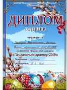 Муницыпальный_page-0001.jpg
