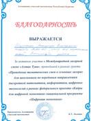 CCI20012021_0003.jpg
