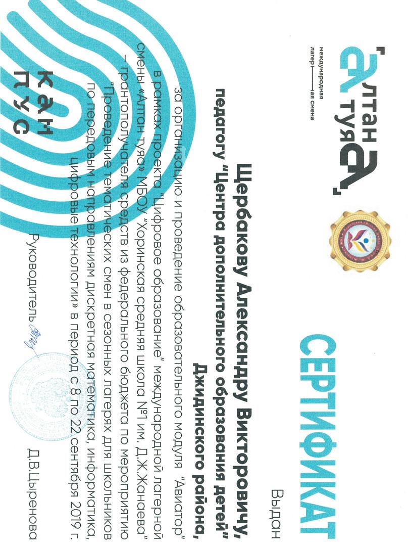 CCI20012021_0006.jpg