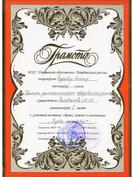 Дампилова 001.jpg