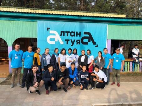 Международная лагерная смена «Алтан туяа»