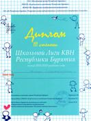 EPSON012.JPG
