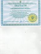 CCI28012021_0015.jpg