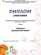 EPSON017.JPG