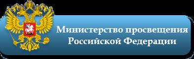 мин-768x235.png