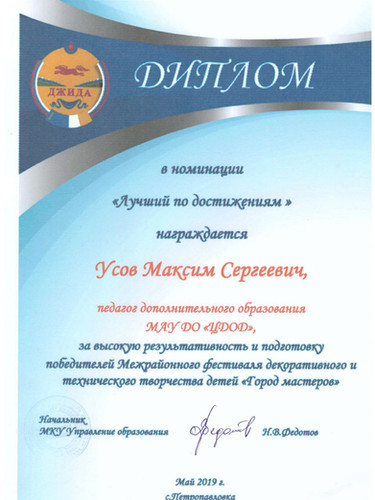 Муницыпальные УМС_page-0007.jpg