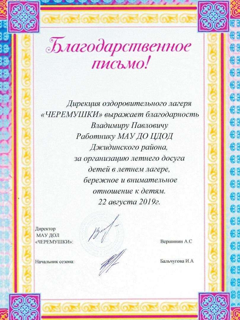 CCI21012021 (3).jpg